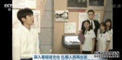 王源吸烟后上《金沙国际娱乐官网联播》,已经从负面