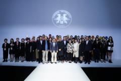 现新生代年轻人时尚力量 2019中国大学生