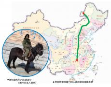 跨越半个中国行程3000多公里 小伙