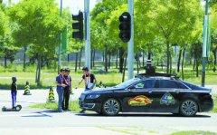 测试场助自动驾驶金沙国际娱乐平台拿牌照