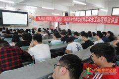 四川职业技术学院举办师生健康 中国健康