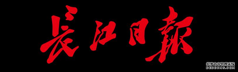 中国医药报
