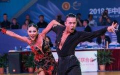 2019年中国体育舞蹈公开系列赛(上海站)