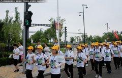 忻州:200余名爱心人士公