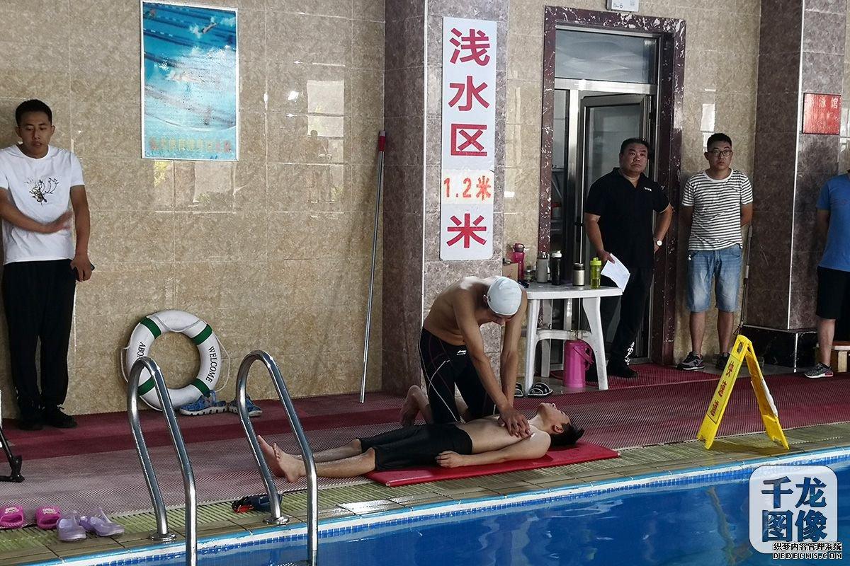 2019年昌平城区体育运动项目经营单位举办应急疏散演练