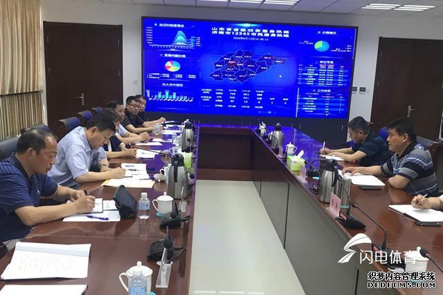 济南市人民政府 图片金沙国际娱乐官网 济南市体育局到12345市