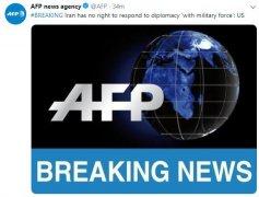 """美特别代表:伊朗无权以""""军事力量""""回"""