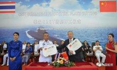 中泰大型军事装备合作项目泰国S26T潜艇正