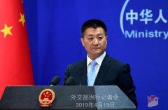 中国在西太平洋进行测绘有军事目的?外