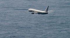 伊朗称美军反潜机与全球鹰同飞 本可以一