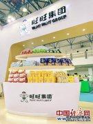 旺旺创新产品 亮相北京国展