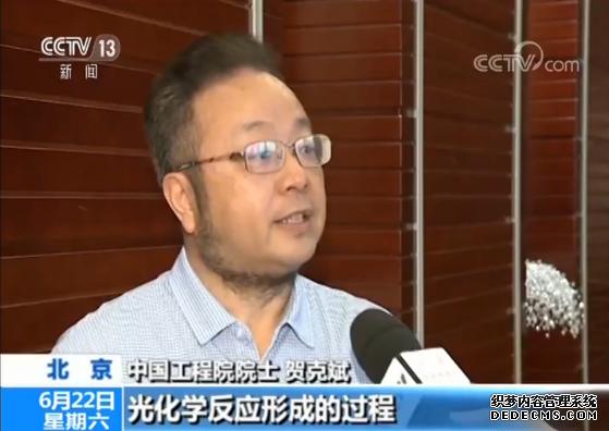 中国环境监测总站:京津冀区域将会出现臭氧污