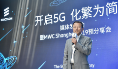 化科技之繁为运营之简 爱立信期待在中国