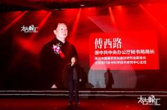 太古峰汇女性创业沙龙两位领表示支持