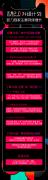 """天猫宣布""""旗舰店2.0升级计划"""" 从运营"""""""