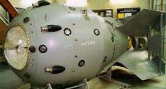 俄罗斯将首次公开苏联首颗原子弹内部构