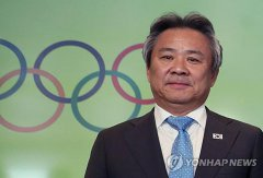 韩体育会长当选国际奥委会委员 韩另一人