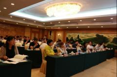 2019年全国体育标准化工作培训班在福州顺