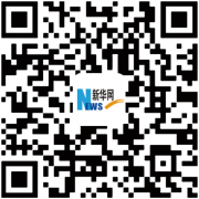 """引领行业数字化转型 东风腾讯共建""""金沙国际娱乐平台"""