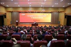 【科技厅】省委科技工委、省科技厅举办