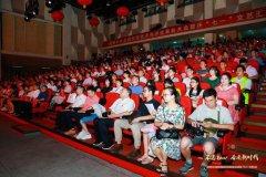 珠海社会组织党委评先评优表彰大会暨庆