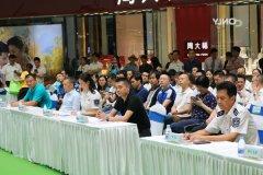 宝安区举办2019年食品安全宣传周启动仪式