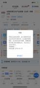 乐视体育文化产业发展(北京)有限公司