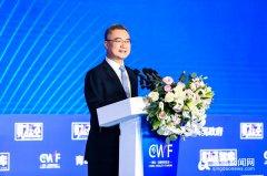 王清宪:以财富之水助力国际航运贸易金