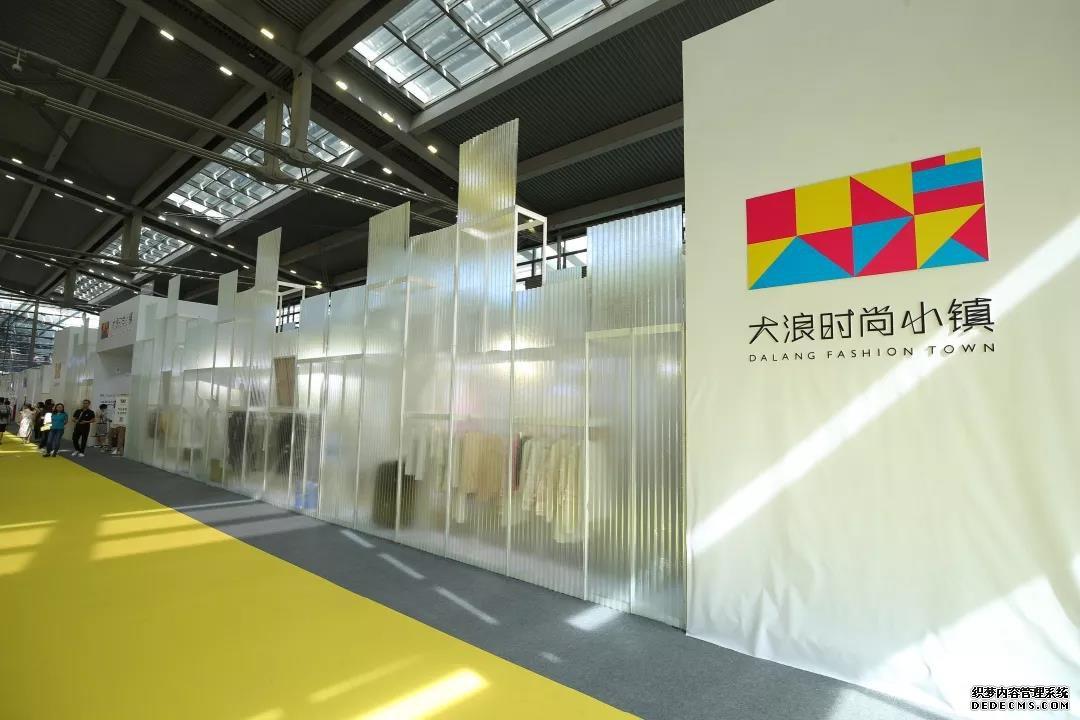 2019时尚深圳展圆满收官