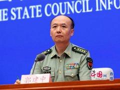 中国发布丨军改后成立的军事体育训练中