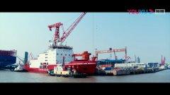 """世界首艘双向破冰船""""雪龙2号""""试航 《"""