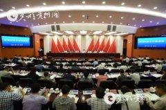 贵州专业社工覆盖46个县 资源继续向贫困