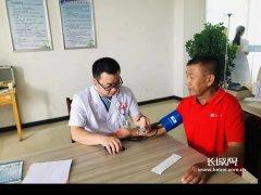 """临漳:邯郸首创""""职业健康小屋""""惠及民"""