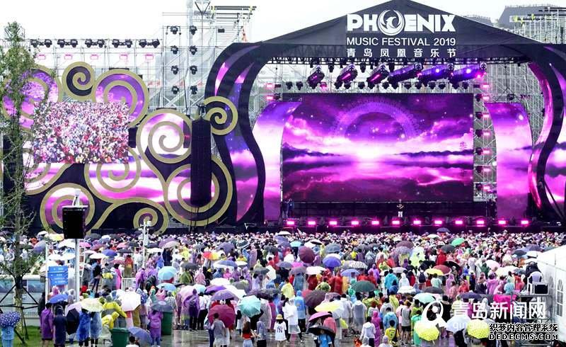 山海律动!青岛凤凰音乐节引爆青岛国际时尚季