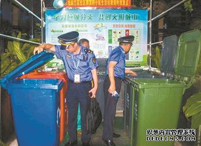 广州开展垃圾分类情况调研 全面开展督导整治