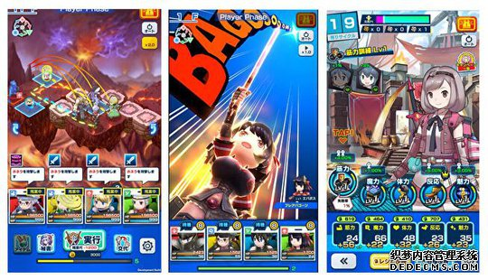 异世界模拟RPG《社长,战斗的时间到了!》公布