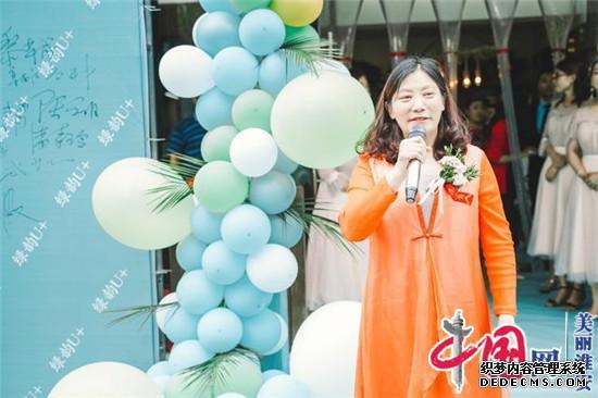 """""""绿韵U+体验店""""淮安市大同路店隆重开业"""