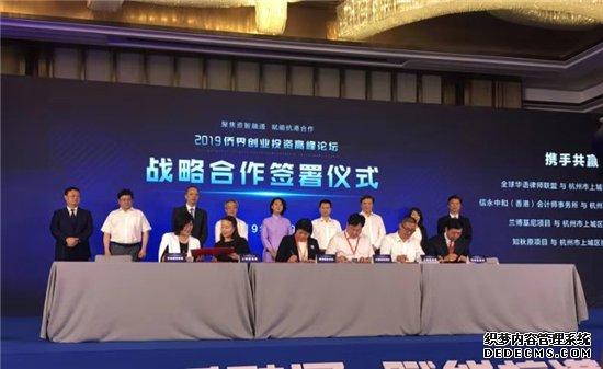 中国二次元总部落户杭州