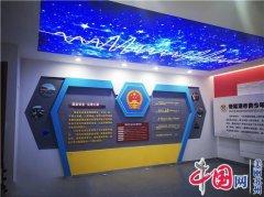 张家港市青少年国家安全教育馆正式投入