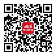 2019云南遴选考试面试热点:严格控烟,重