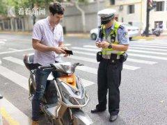 上海市公安局组织非机动