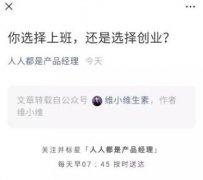 7.12虎哥晚报:传微信内测两项新功能;