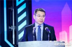 """第一届长三角""""法令+科技""""大会召开"""