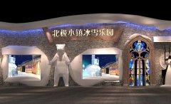 广州时尚天河北极小镇有什么好玩