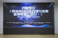 浙数文化、网易、畅唐网络等52家企业成