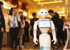 2018年中国机器人十大科技技术发布
