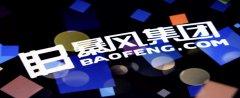 绵阳科技城稳步推进中国核医学中心建设