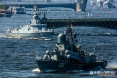 中方结束俄罗斯阅舰,美盟军舰全程护航