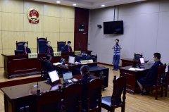 全国首例证券纠纷示范判决案件二审宣判