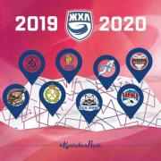 WHL俄罗斯女子冰球联赛2019/2020赛季球队全